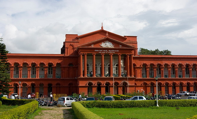 Karnataka High Court. Credit: PTI