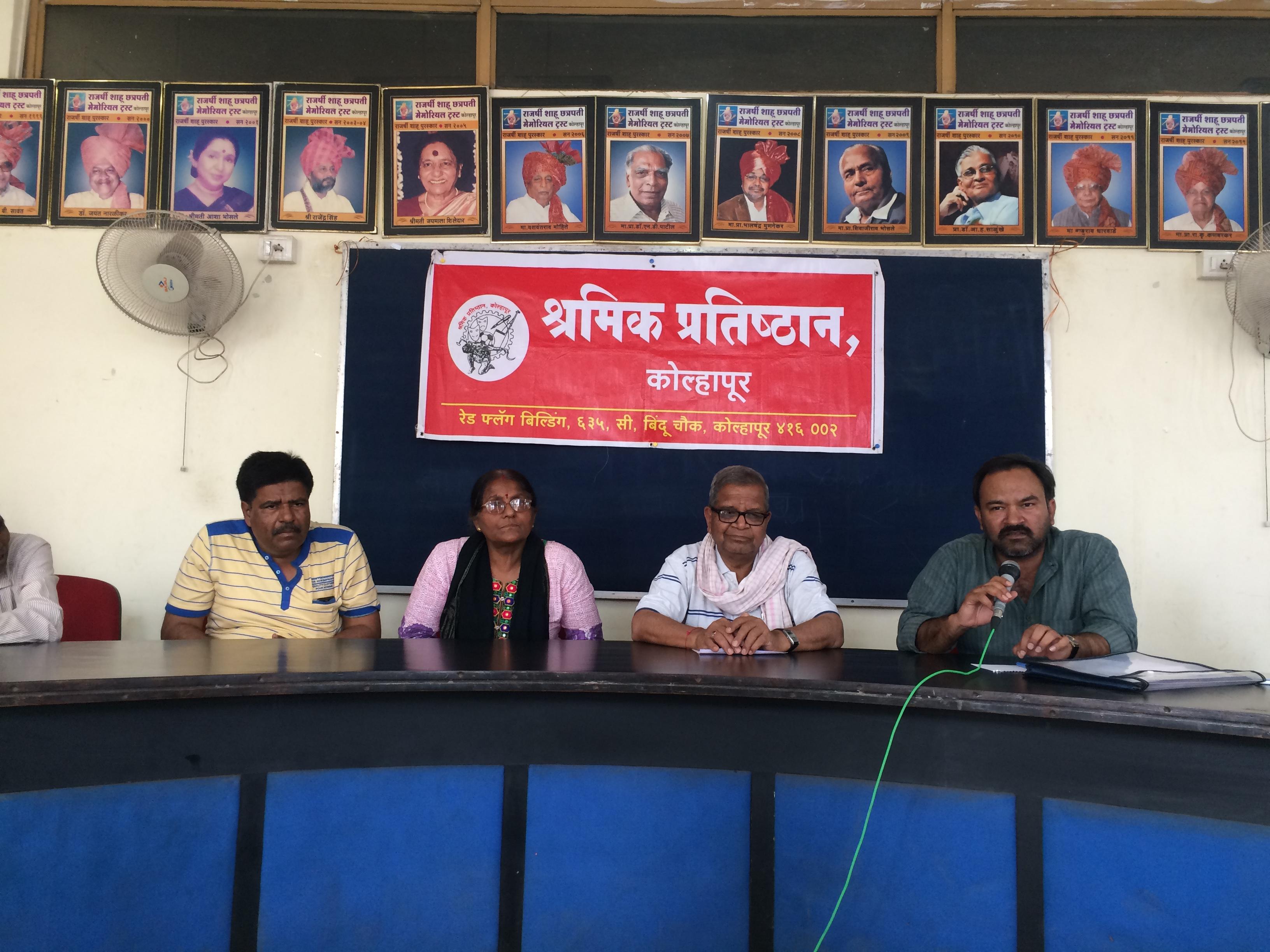 MP Progressive Writers Association
