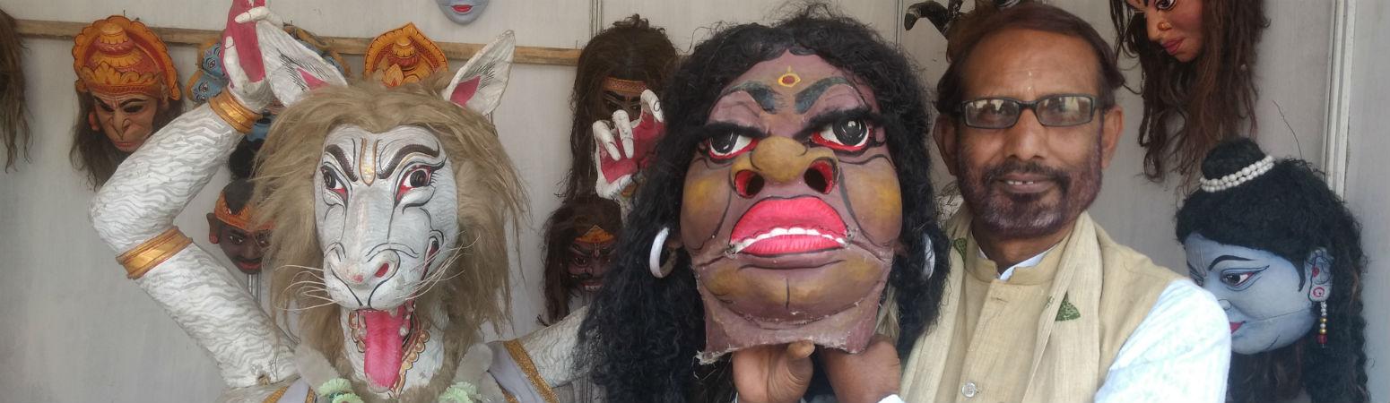 Masks carousel