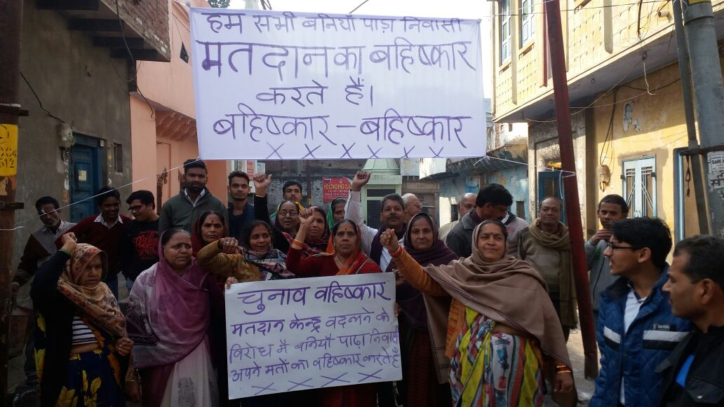 Hindu residents of Baniya Para protest the shifting of the local polling booth from a dharamashala near their homes to the Islamia Nursey a hundred yards away. Credit: Sneha Vakharia