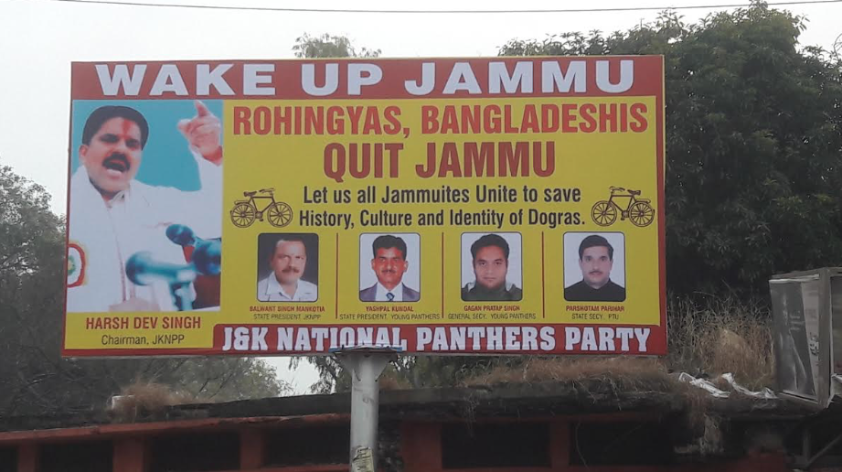 Jammu and Kashmir National Panther Party's Anti-Rohingya and Bangladeshi billboards in Jammu. Credit: Twitter