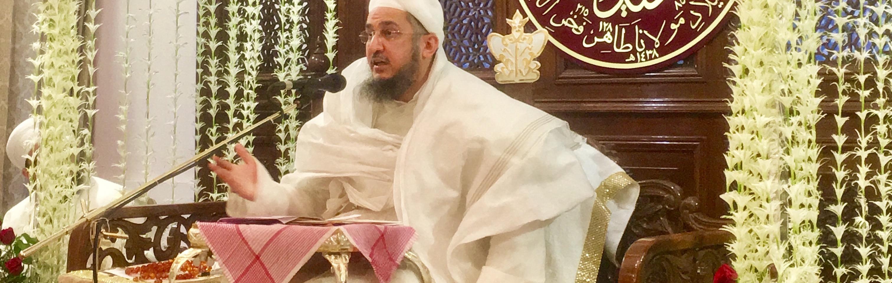 Syedna Fakhruddin, a Dawoodi Bohra Sect Leader, Condemns FGM as 'Un-Islamic'
