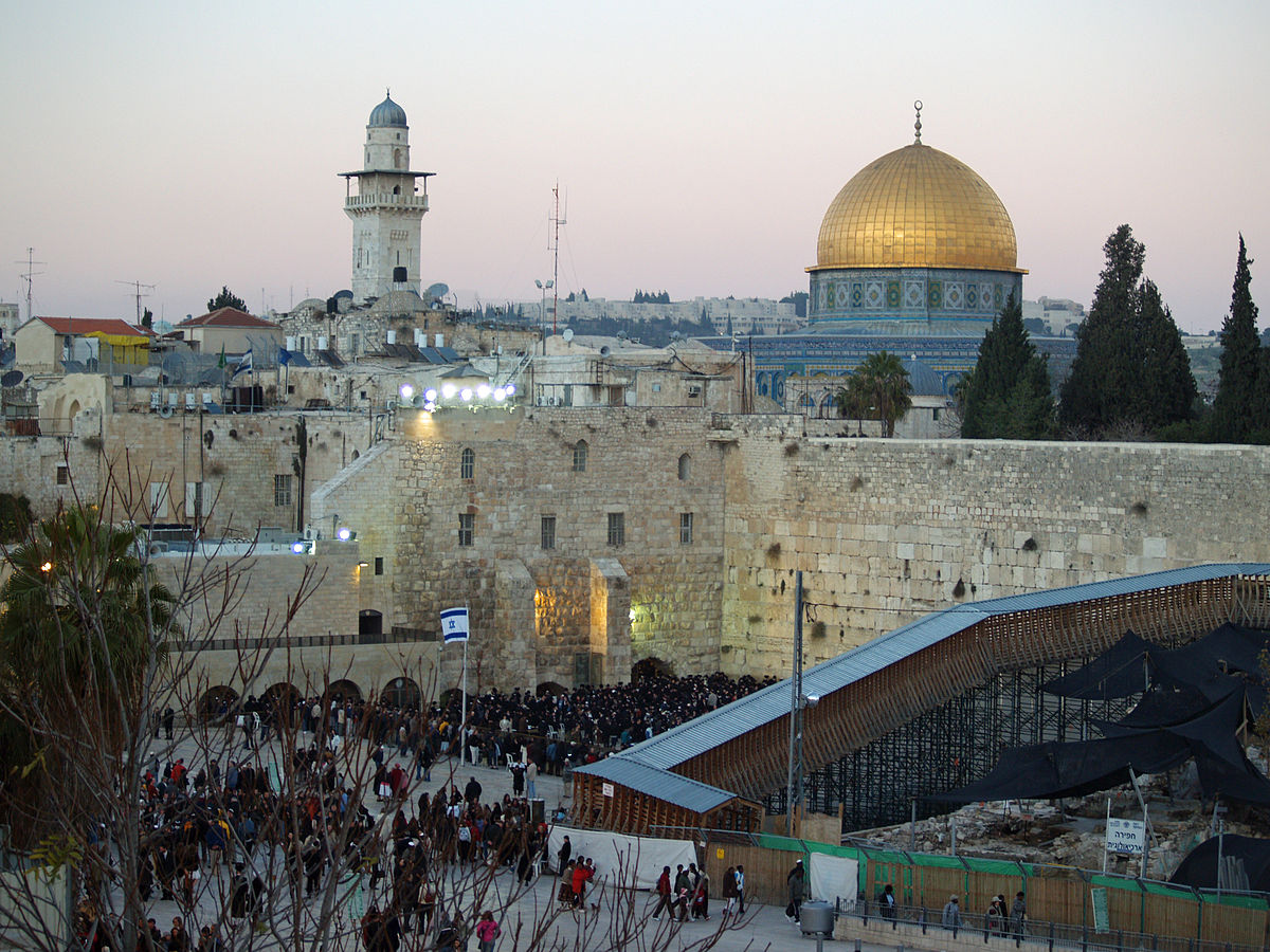 The Western Wall and Dome of the Rock in the Old City of Jerusalem. Credit: Wikimedia Commons