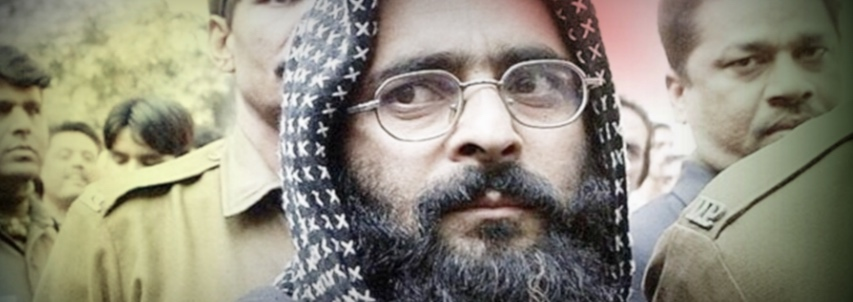 Why Do Memories of Afzal Guru Still Haunt India's Conscience?