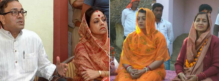Is the Battle for Amethi a Struggle Over Who Should Be Queen?