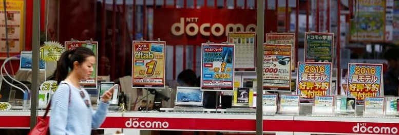 Tata Sons Moves to Settle $1.18 Billion Legal Dispute With DoCoMo