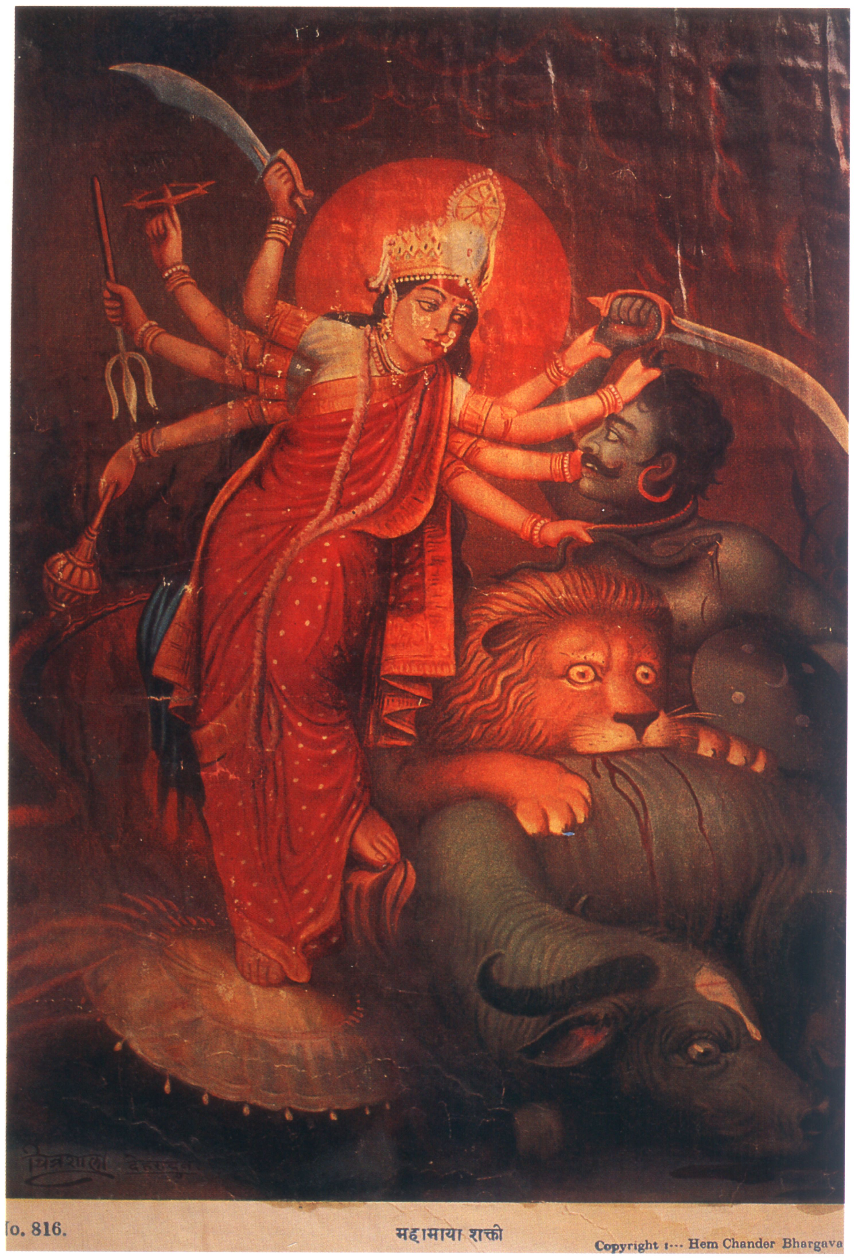 Mahishasura Mardini - Durga slaying Mahisha, the Buffalo King - Popular calendar art - 1910