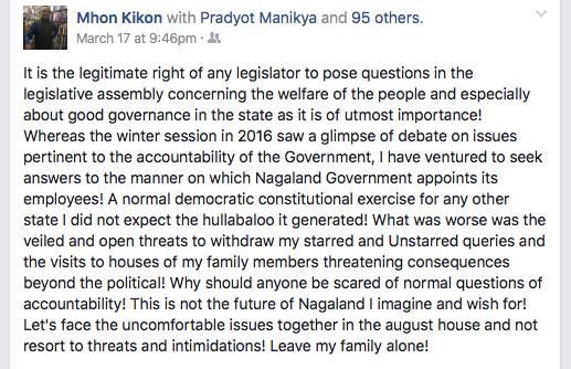 BJP-MLA_facebook