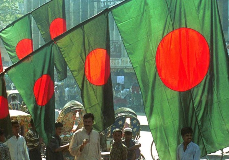 Bangladesh Government Blocks The Wire
