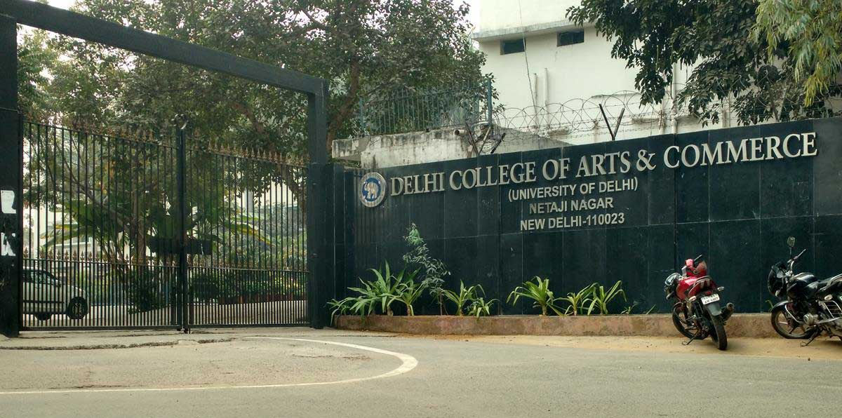 DCAC has pulled out support for a student newspaper. Credit: DU admissions