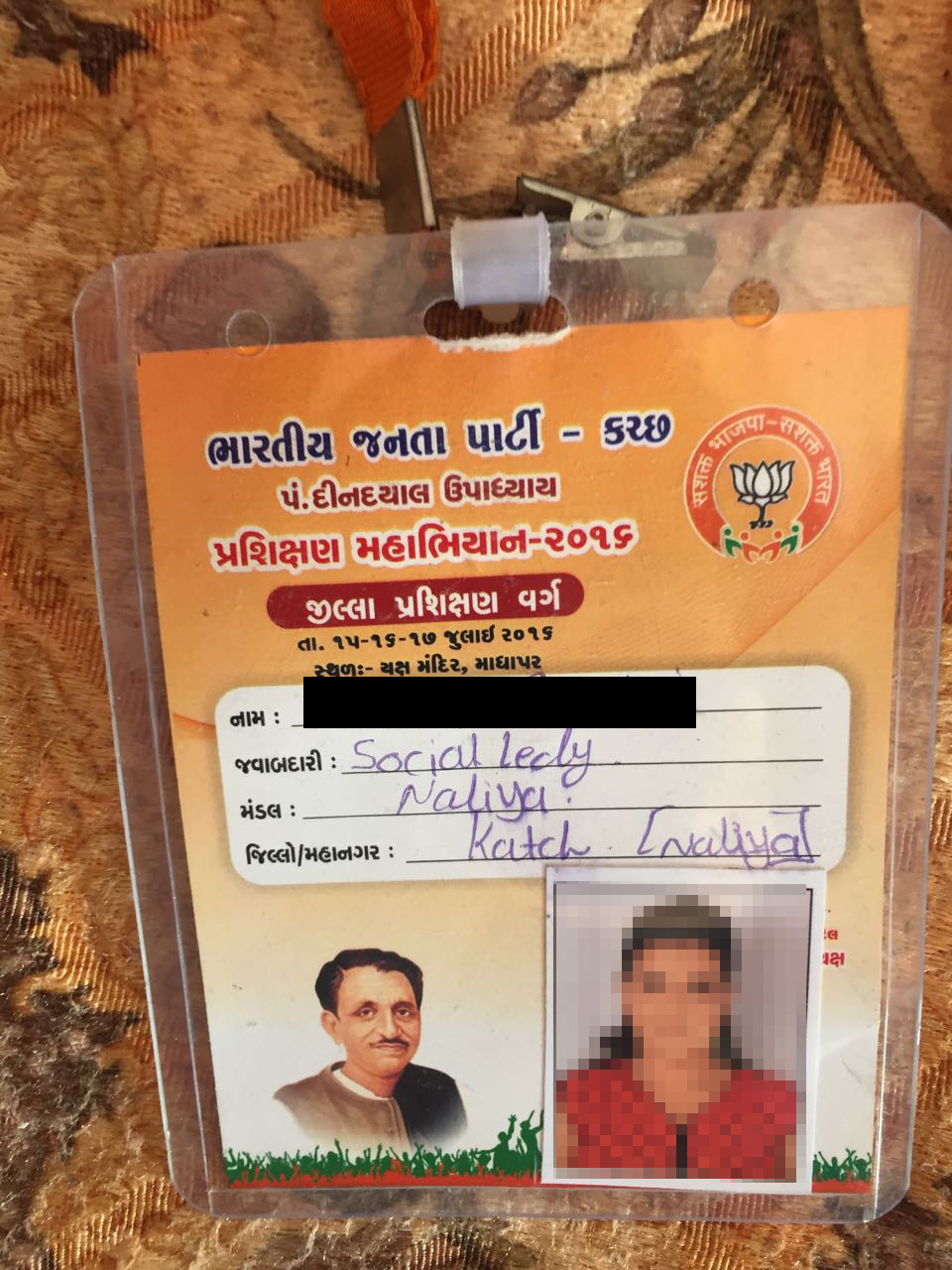 Pandey Deendayal Upadhaya Prashikshan Mahaabhiyan Kutch (BJP's workshop/programme to train new members) id card of the victim that she has produced along with her statement. Courtesy: Damayantee Dhar