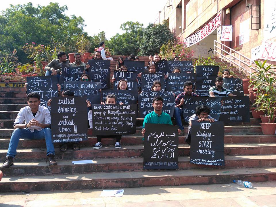 Students protesting the new admissions policy in JNU. Credit: Ritika Kar/Facebook