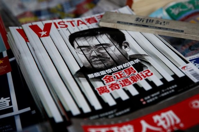 The cover of a Chinese magazine features a portrait of Kim Jong Nam, the late half-brother of North Korean leader Kim Jong Un, at a news agent in Beijing, China February 27, 2017. Credit: Reuters