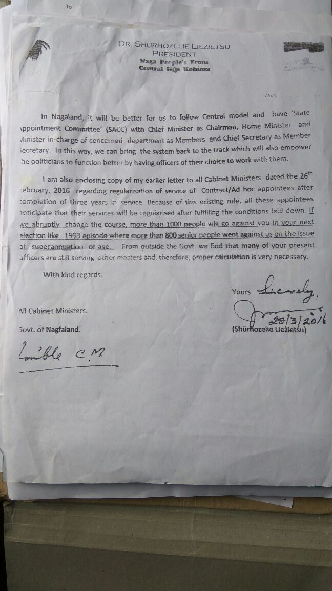 Letter written by Leizeitsu to cabinet ministers