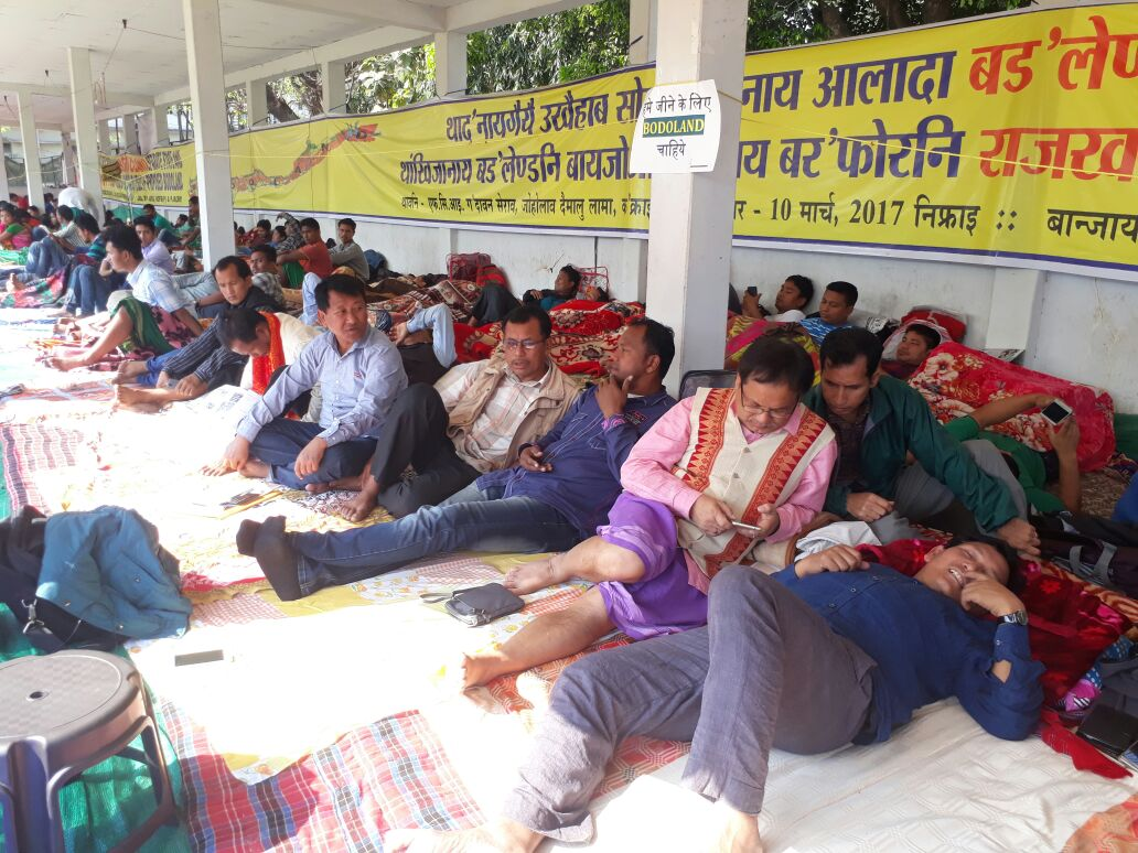 The hunger strike in Kokrajhar. Credit: Special arrangement
