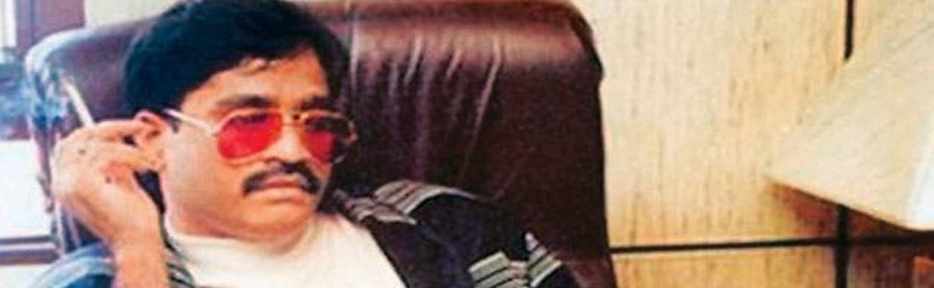 US Money Laundering Report Drops Dawood Reference, Hits India for Ignoring 'Investigative Leads'
