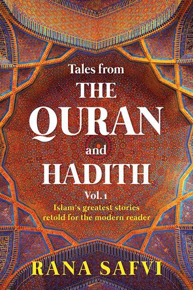 tales_from_quran