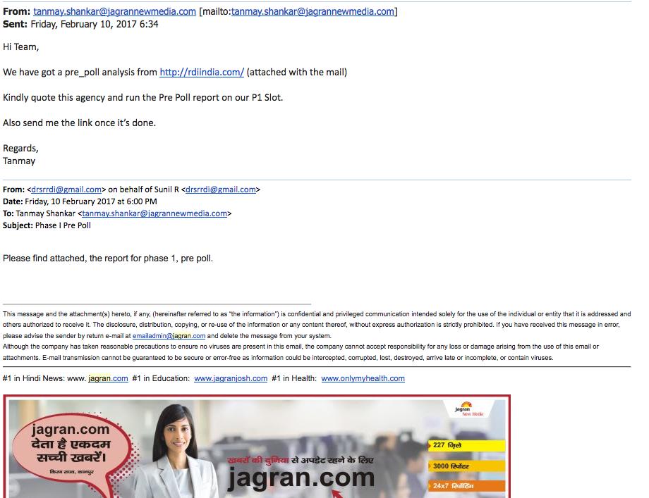 Email sent by Tanmay Shankar to the editorial team at Dainik Jagran