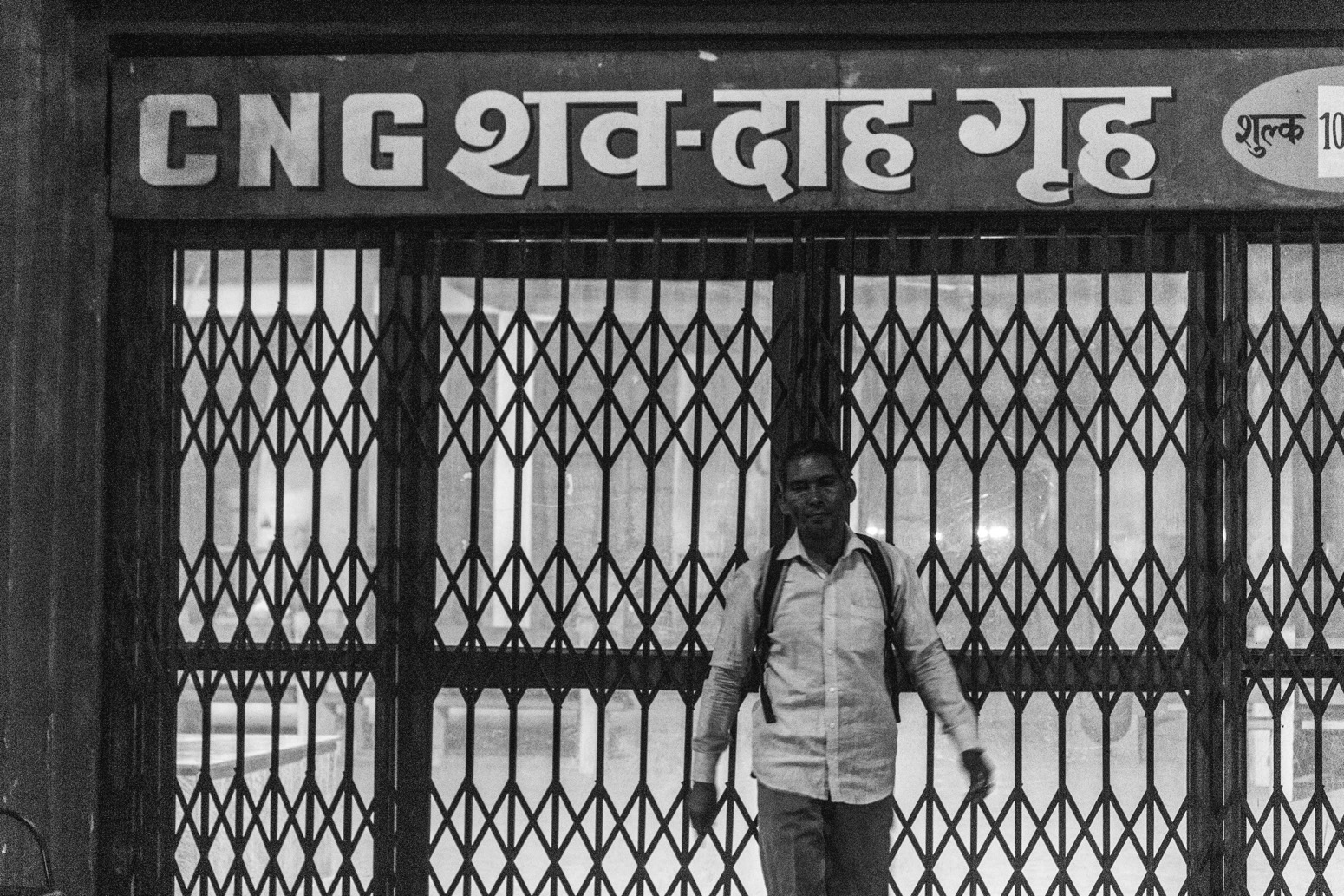 Rajinder Kumar, CNG worker, leaves for home after finishing the day's work. Credit: Wamika Singh