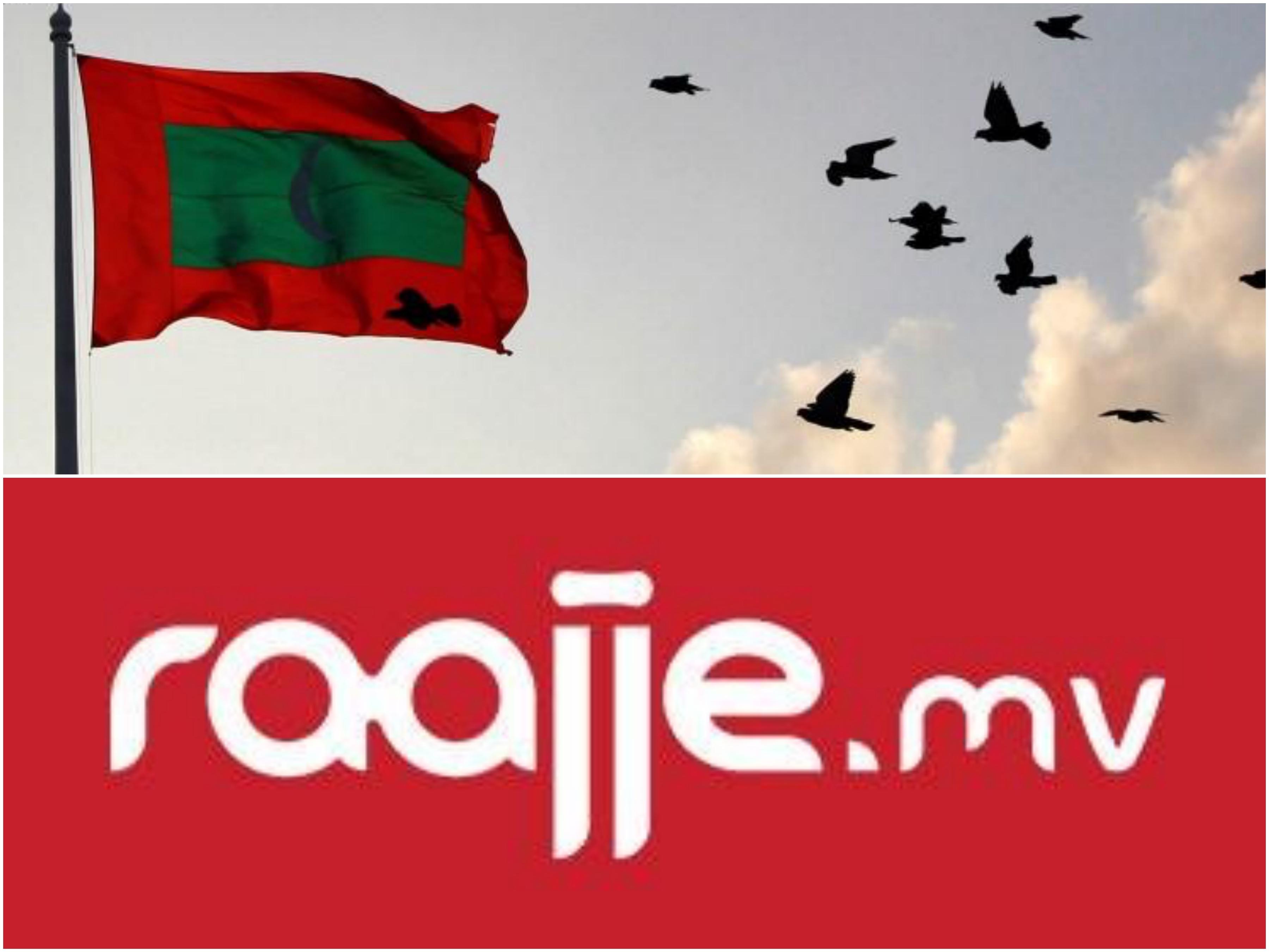 MALDIVES raajje tv