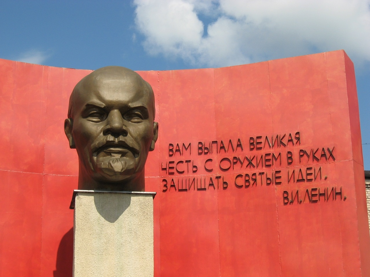 Goodbye Lenin? Russian Lawmakers Trying to Tweak Law to Get Him Buried