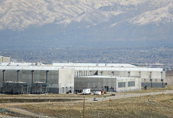 US Spy Agency Abandons Controversial Surveillance Method