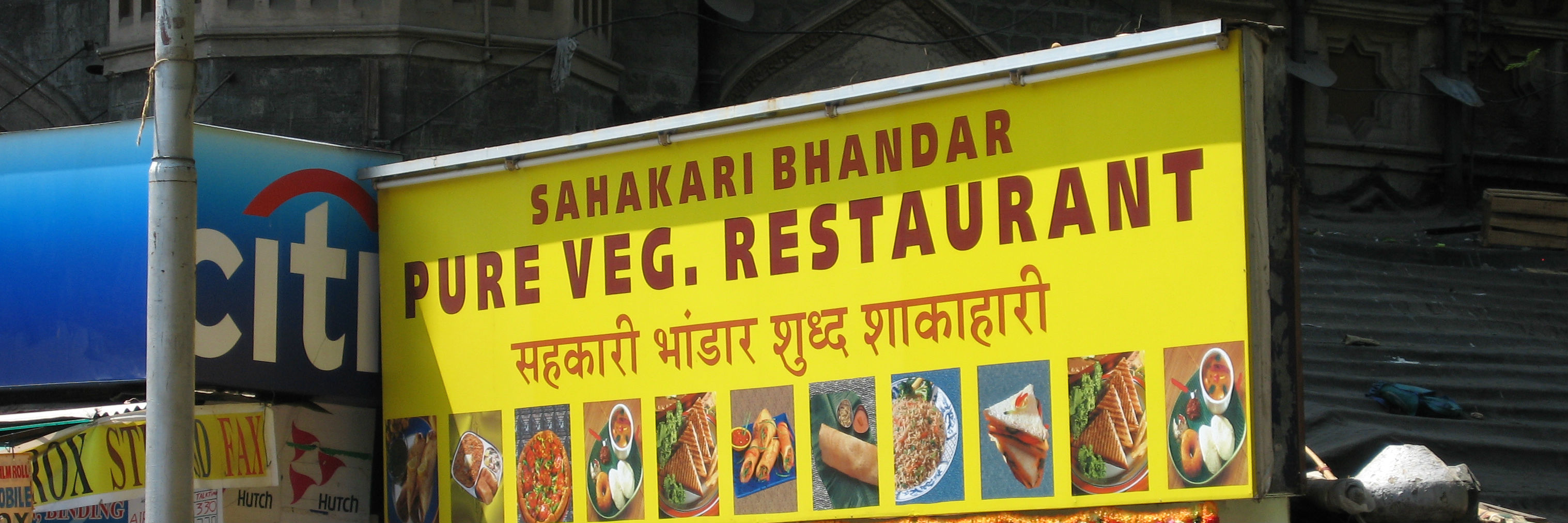 Upper Caste Dominance and the Political History of Gujarat's Conversion to Vegetarianism