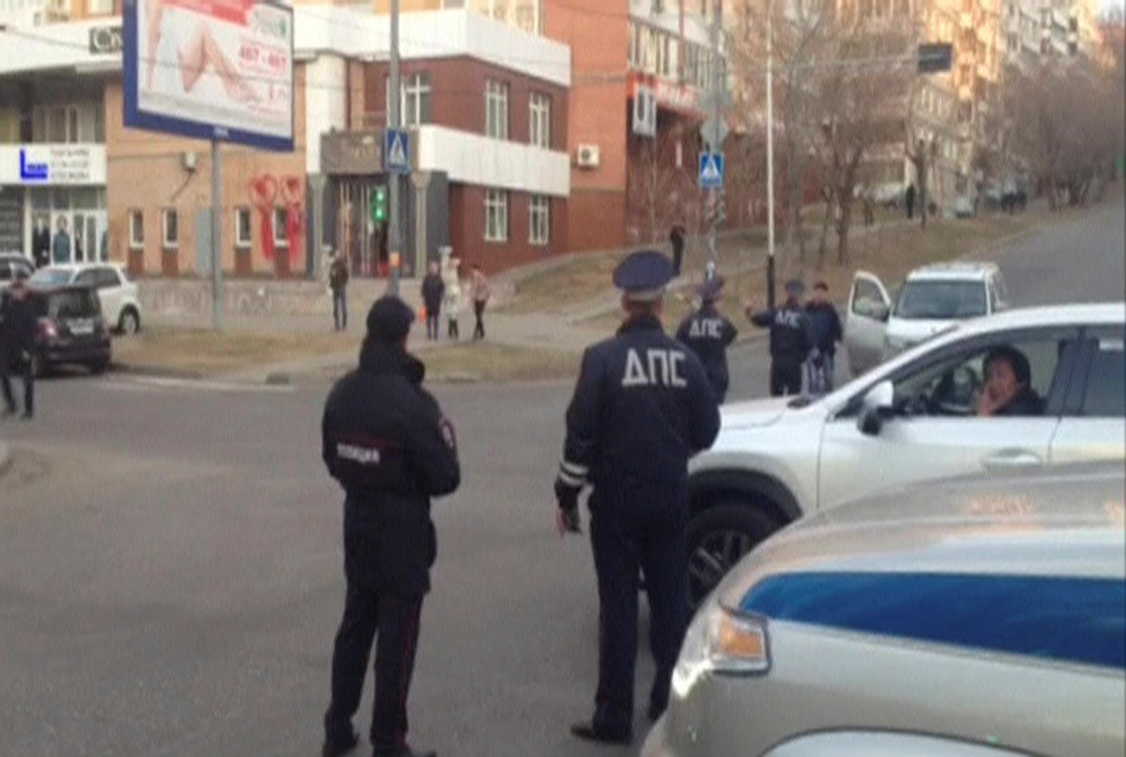 Gunman Enters Regional Russian Security Service Office, Kills Two