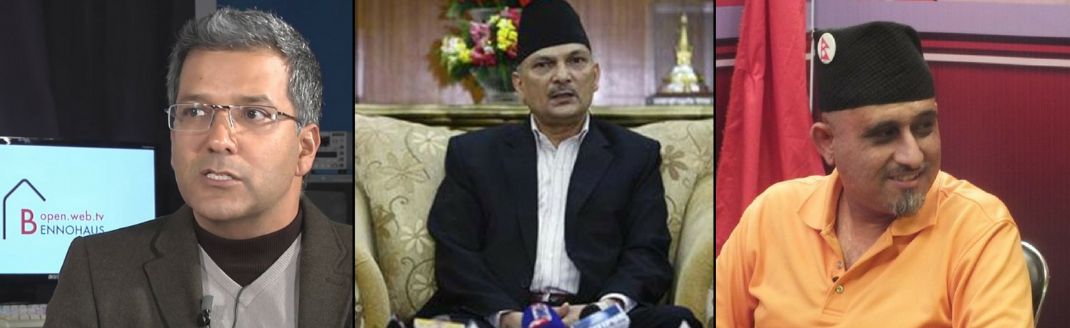 Leader of Sajha Party Rabindra Mishra (left), former Nepali Prime Minister Baburam Bhattarai and leader of BibekSheel Nepali Ujwal Thapa. Credit: YouTube screenshot (left), Reuters and Twitter