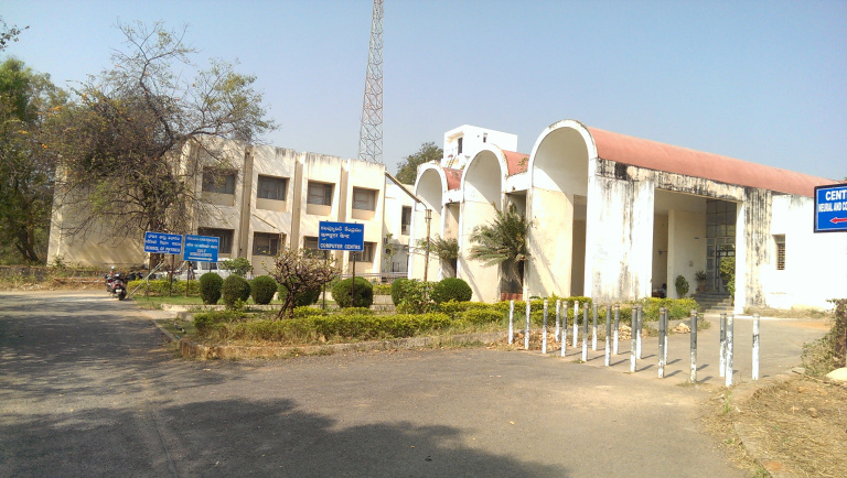 University of Hyderabad. Credit: The Life of Science