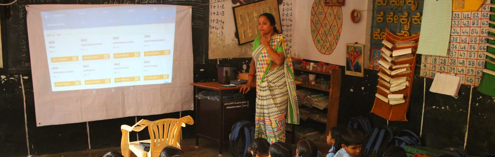 Welcome to Meghshala, the School on the Cloud