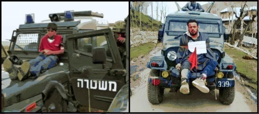 Image result for Human Shield Kashmir