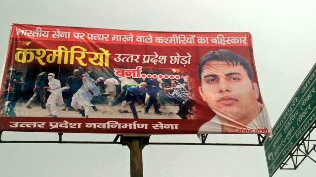 Anti-Kashmiri hoardings in UP