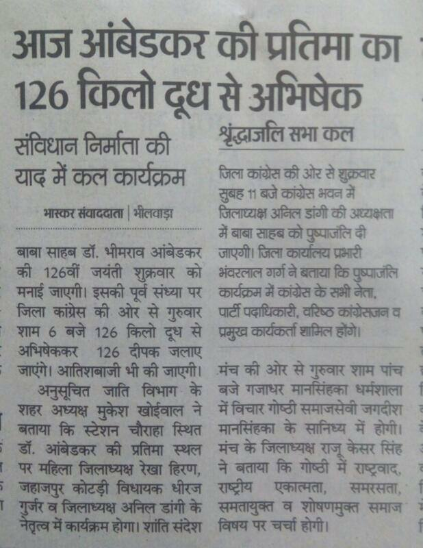 A newspaper item about the planned 126 kilo-litre milk