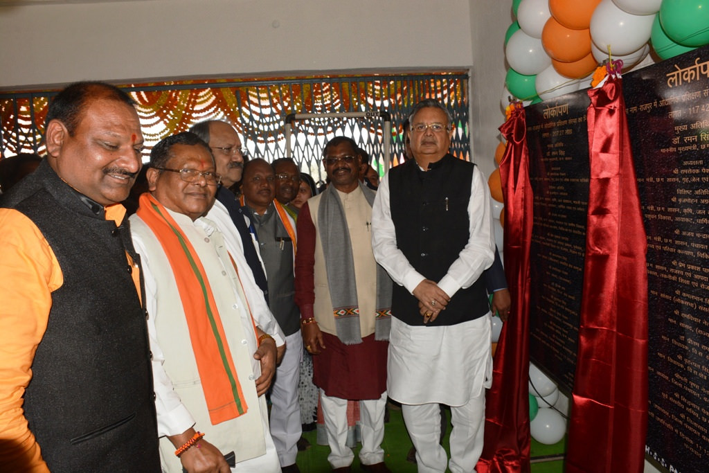 File photo of Raman Singh at a public event in Chhattisgarh. Credit: CMO/Raipur