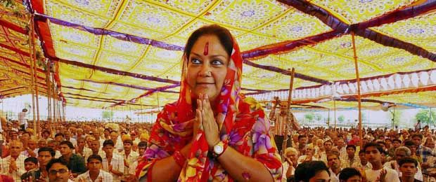 BJP's Win in Dholpur Reflects Vasundhara Raje's Growing Hold on Rajasthan