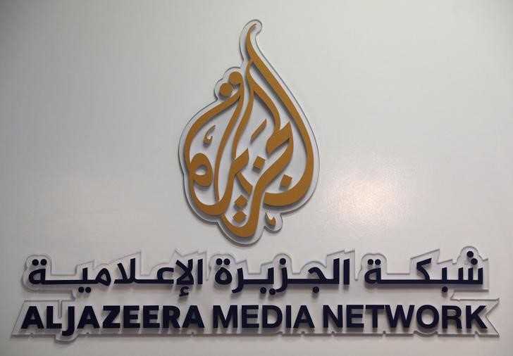 Egypt Bans 21 Websites, Including Al Jazeera, For 'Supporting Terrorism'