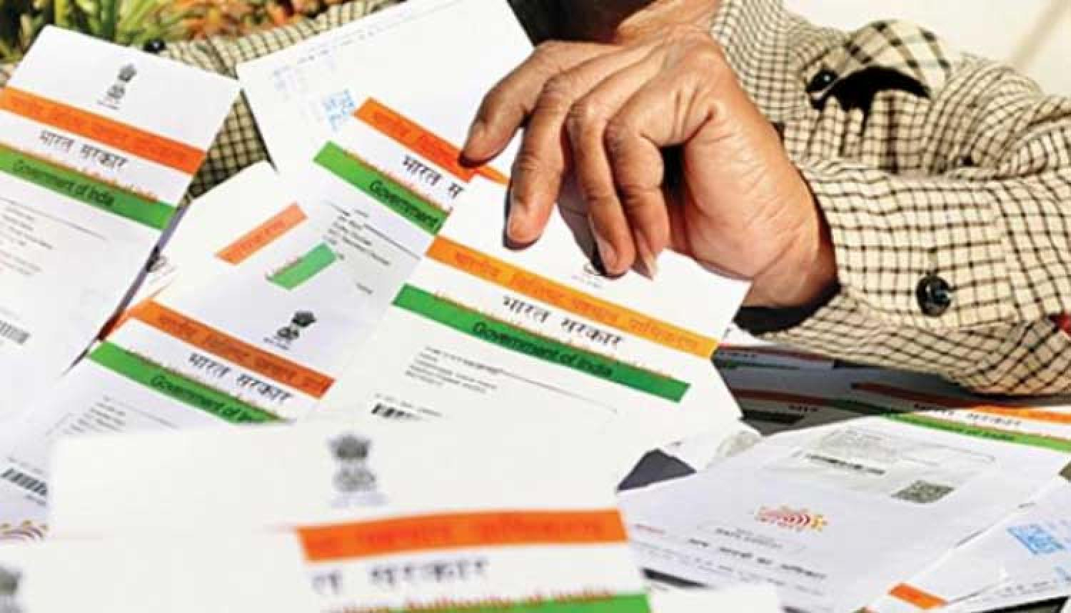 Supreme Court to Pronounce Verdict in Aadhaar Case on Wednesday