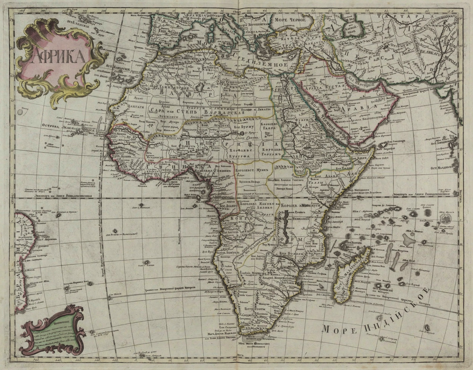 African History Is a Discipline on the Rise – and One That Raises Many Questions