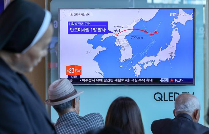 Days After South Korean Leader Promises Dialogue, North Korea Test Fires New Missile
