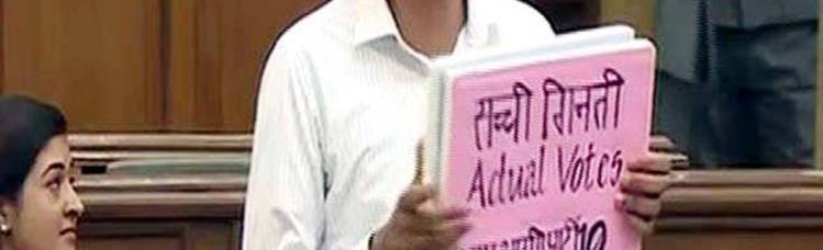 AAP 'Demonstrates EVM Tampering' in Delhi Assembly