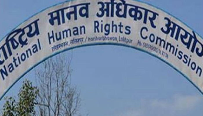 NHRC to Probe Allegations of Custodial Torture of Undertrials Accused in Terror Cases