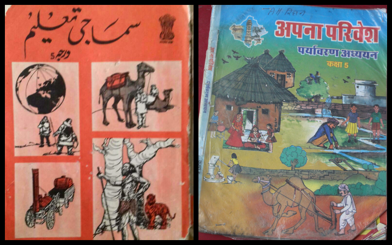 An old Urdu social science textbook (L) and the new Hindi environment education textbook. Credit: Shruti Jain