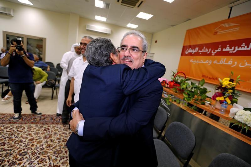 Bahrain Outlaws Main Secular Opposition Group