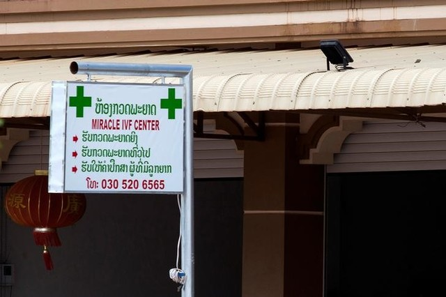 Laos Becomes Centre for 'Wombs for Rent' Business