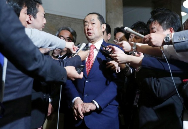 Despite Privacy Concerns, Japan's Ruling Bloc Pushes Through Anti-Conspiracy Bill
