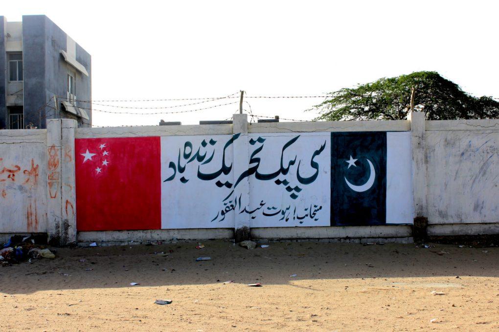 Graffiti celebrates CPEC on the walls of Pakistan. Credit: Zofeen T Ebrahim