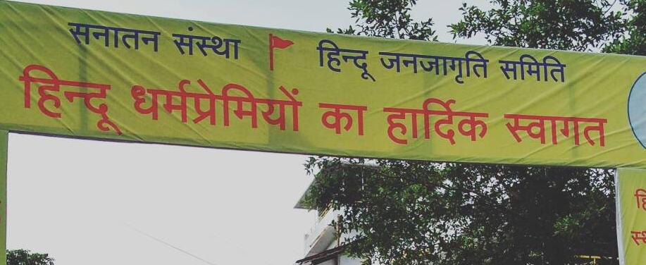How Political Patronage Has Kept the Sanatan Sanstha Afloat in Goa