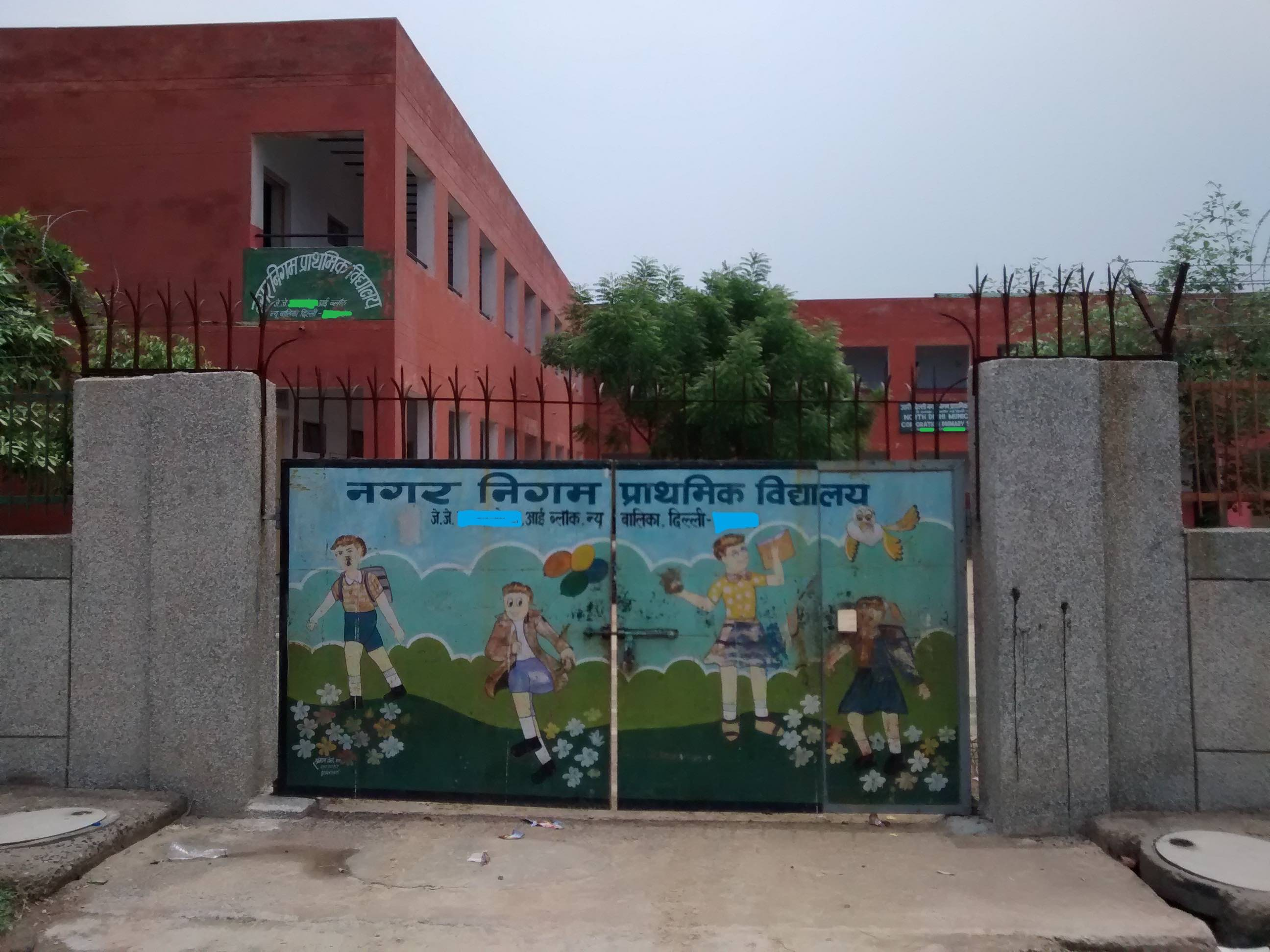 Why Do Girls Drop Out of School in Delhi's Resettlement Colonies?