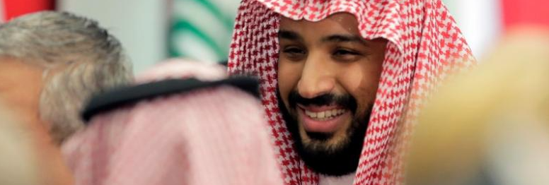 The Change in Saudi Arabia's Royal Succession Portends Darker Times for the Region